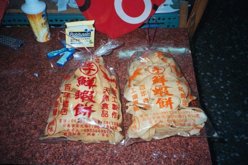 Taiwan Travel around and Shrimp cake in Yongan Tainan 迷走客的五天台灣環島旅遊日記