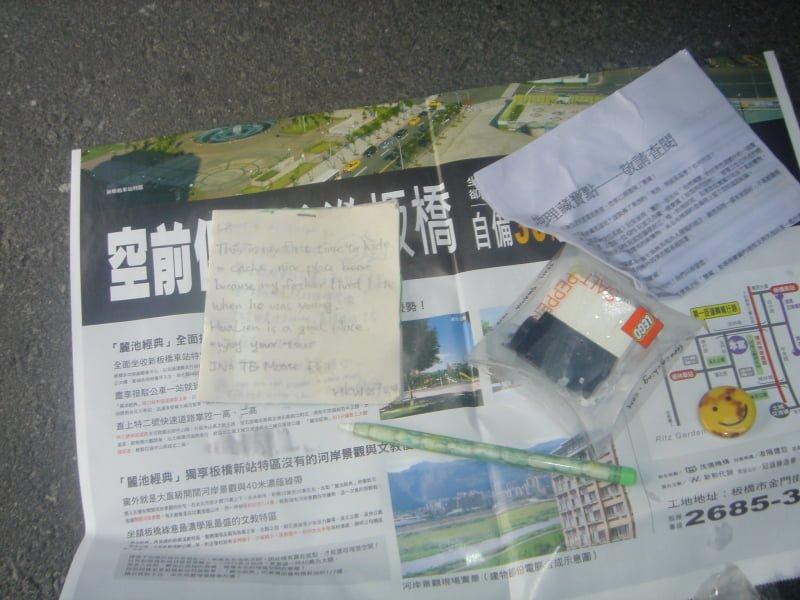 花東三日 4 人吃吃喝喝微旅行|花蓮、台東民宿住宿、藍白公路、海洋賞鯨 2005 Hualien Taitung travel Taiwan Geocaching