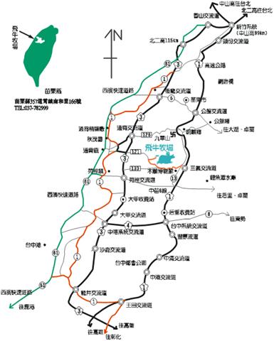 苗栗-飛牛牧場-國道交通路線圖-Vedfolnir