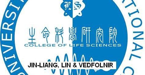中興大學生命科學院院徽徵選