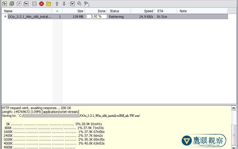 VisualWget 續傳軟體