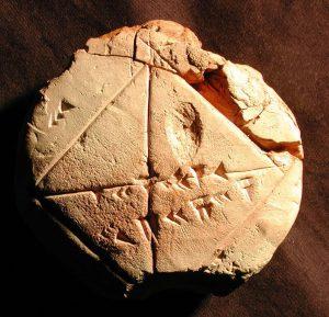 Math-PI-Babylonian-Mathematical-Tablet-BC1800