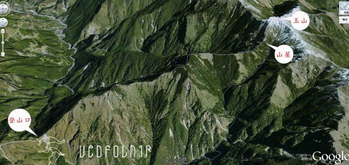 taiwan-mountain-jade-3d-map-vedfolnir