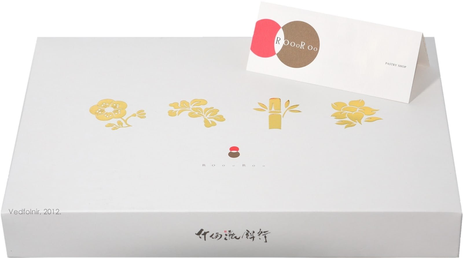 foodimg-roooroo-cake-biscuit-cookie-snack-什倆漉餅行-vedfolnir-white-box