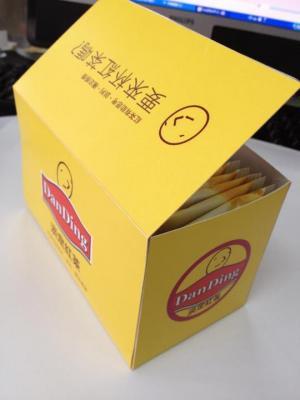 淡定臉 ˊ_>ˋ (大頭貼)超強淡定紅茶哥之分手擂台故事 DanDing Black Tea Box Design