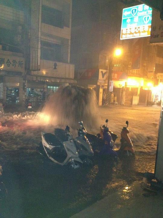 Taiwan Heavy Rain 20120611 24 24