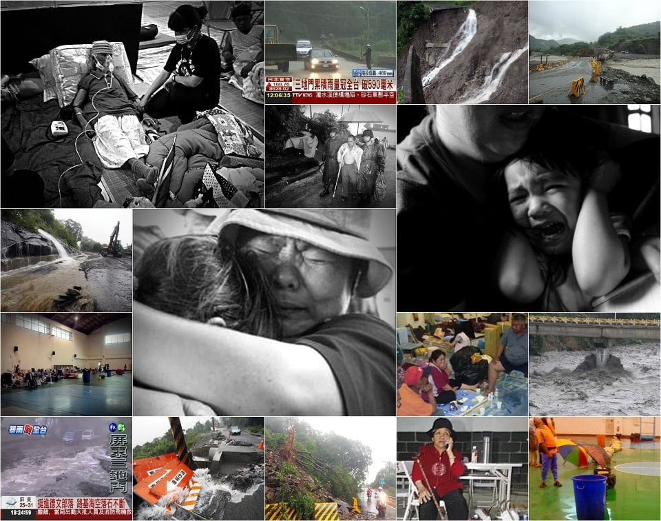 Taiwan Heavy Rain 20120611 35 33
