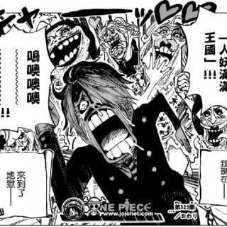 One Piece 海賊王 人妖滿滿王國 點亮科技|工業區、科學園區的新嬰兒潮(女嬰加碼雙胞胎)