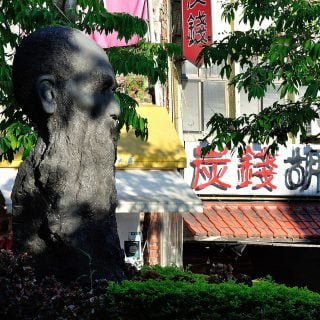 Tamsui-淡水-馬偕頭像-三角公園-Vedfolnir