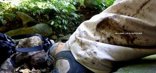淡水-瀑布-登山鞋-vedfolnir