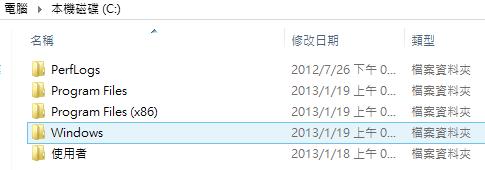Windows Already Remove Old Backup Folder 2013 微軟 Microsoft Windows.OLD 資料夾安全移除(作業系統升級安裝參考程序)