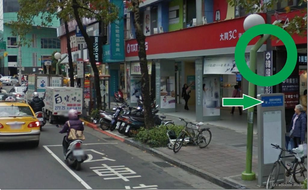 九份-金瓜石-台北市-公車站牌-真正 1062 號公車的客運站牌