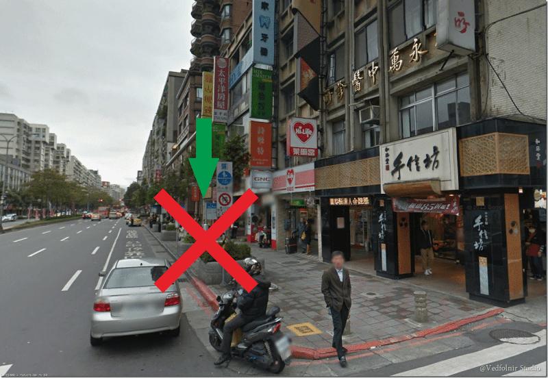 九份-金瓜石-台北市-公車站牌-1062 公車原始站牌設置處 - 已搬遷