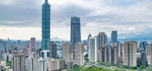 city skyline under blue sky Taipei Taiwan Republic of China