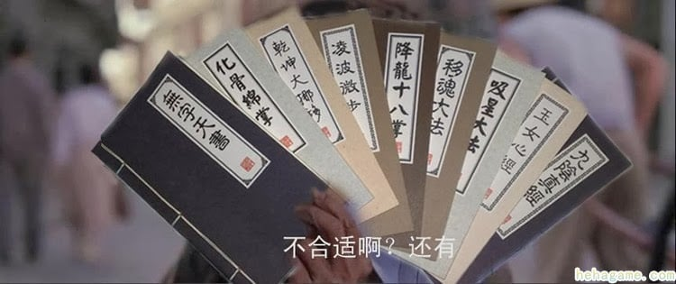 Chinese Martial arts Tips books 約瑟夫札記:青春的往事回憶之台南書局的正妹員工