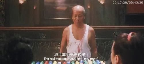 The real masters together in one room 約瑟夫札記:青春的往事回憶之台南書局的正妹員工