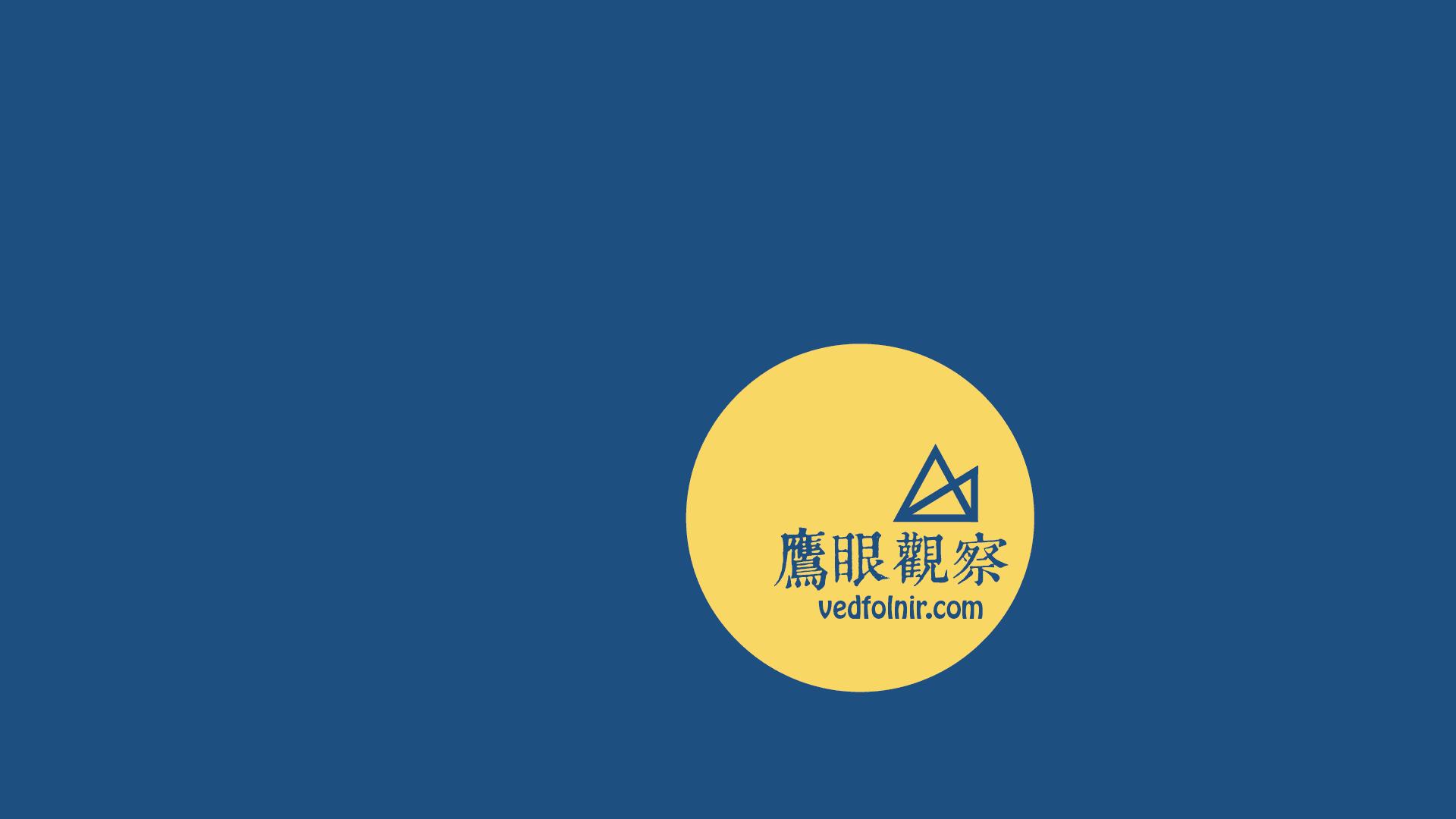 Vedfolnir-Logo-Header-Design