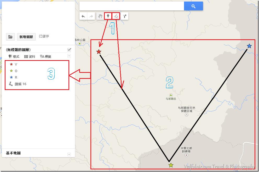 Google Maps Engine 建立和分享自訂地圖 工具箱使用說明