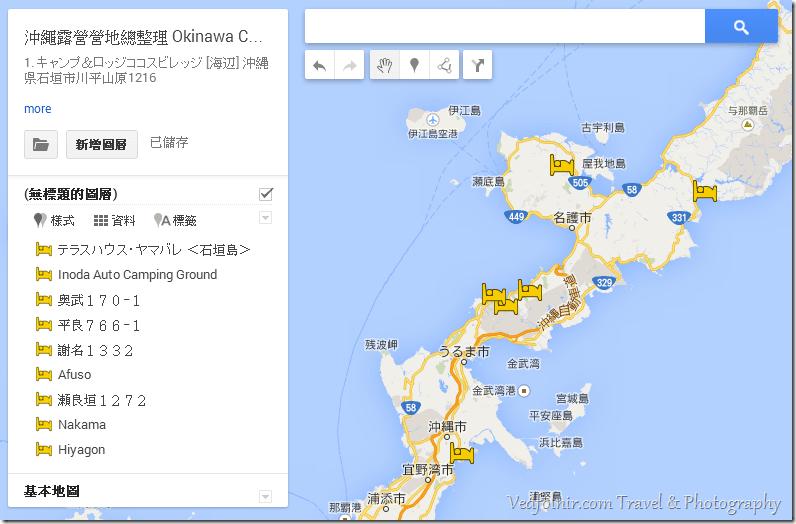 Google Maps Engine 建立和分享自訂地圖 建立完成的 Google Maps 自製地圖