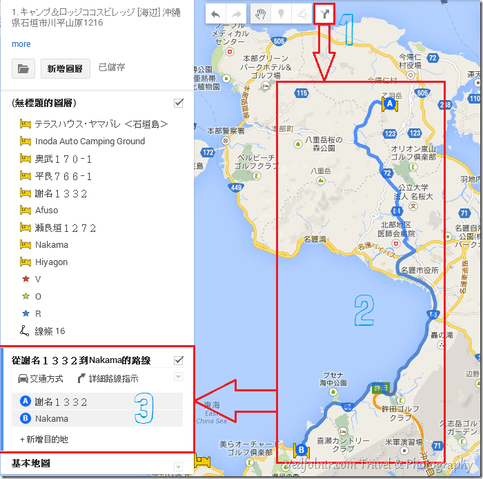 Google Maps Engine 建立和分享自訂地圖 自製地圖的導航功能應用
