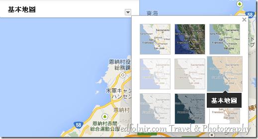Google Maps Engine 建立和分享自訂地圖 九種不同類型的基本地圖