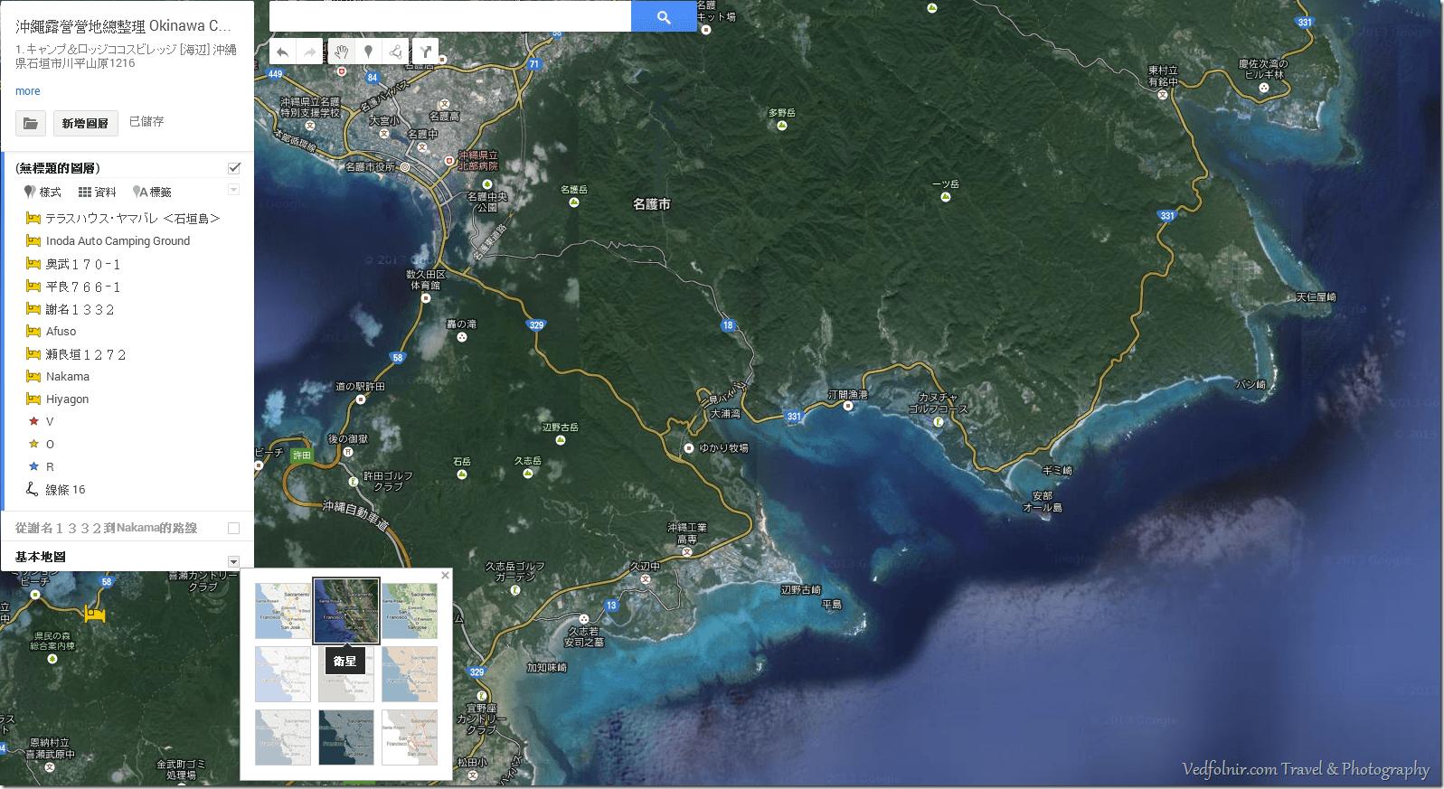 Google Maps Engine 建立和分享自訂地圖 基本地圖採用衛星地圖類型的呈現