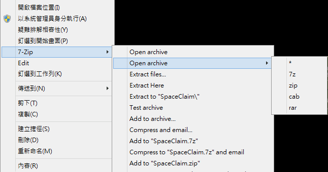 7-zip-windows-function-menu-vedfolnir