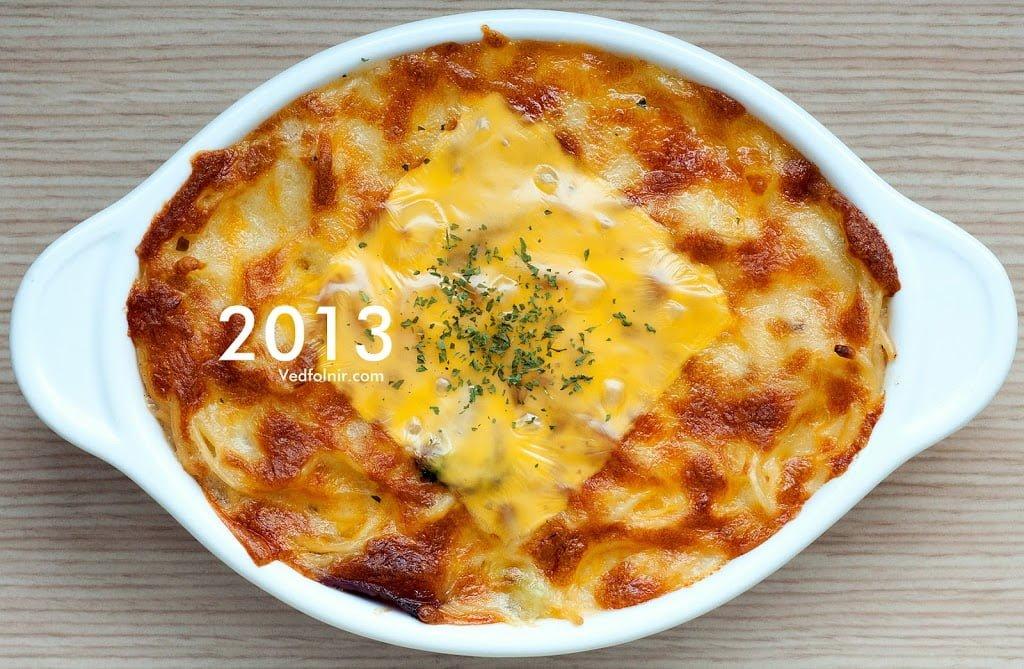 foodimg-gratin-美食-焗烤-義大利麵-vedfolnir
