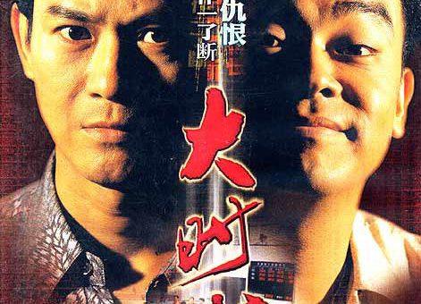 大時代-TVB-劇照