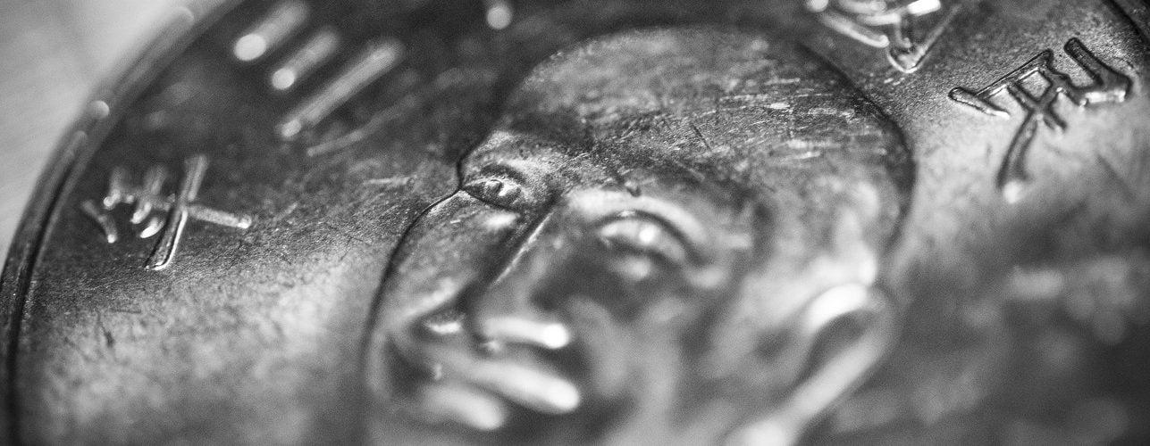 93年10元硬幣銅板-Vedfolnir