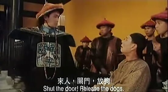 Movie-Chou-來人關門放狗