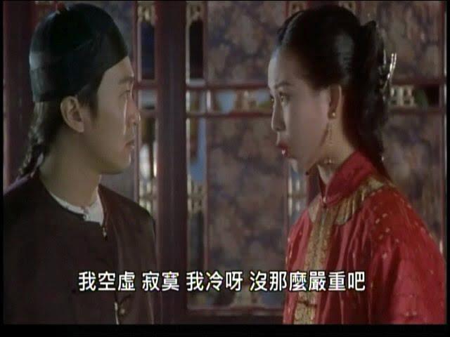 Movie_Chou_我空虛寂寞我冷呀沒那麼嚴重吧