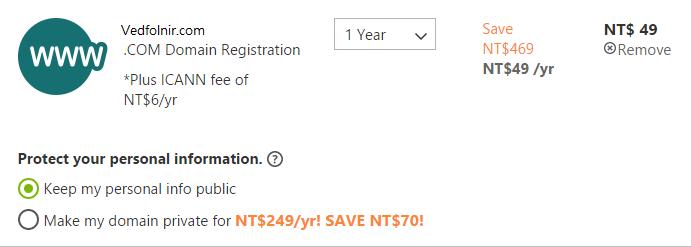 Godaddy-Cheap-Com-Domain-Name-Registration-Vedfolnir
