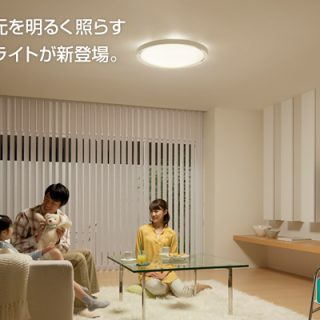 Panasonic-Led-Light-Econavi-Home-Light