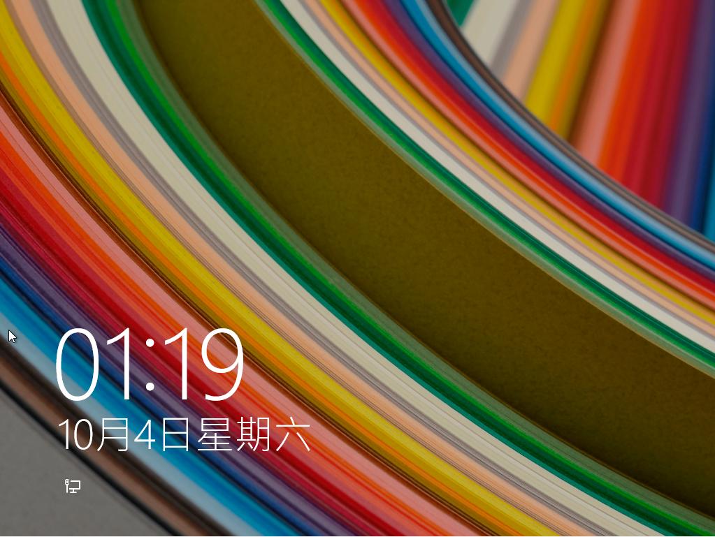 Windows 10 的早期待機介面。