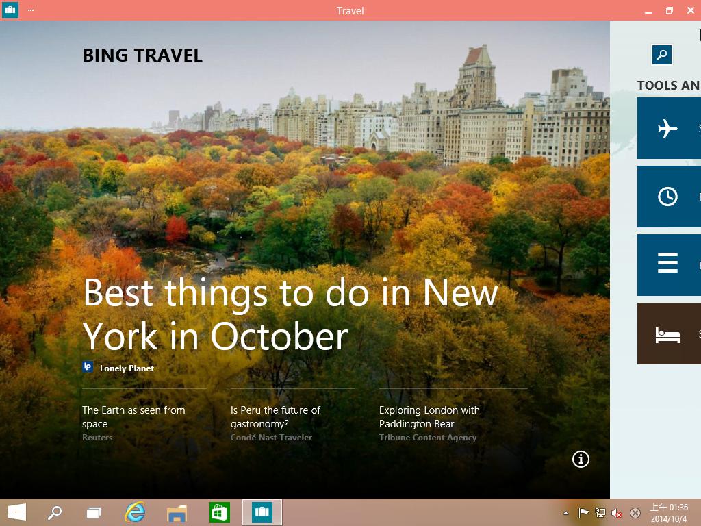 Travel App 的預覽示意圖。