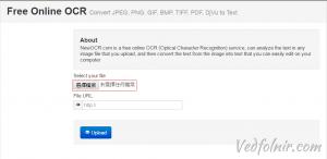 Free Online OCR NewOcr 中文字 OCR 光學辨識免費線上工具網站「OnlineOcr」與「NewOcr」測試介紹