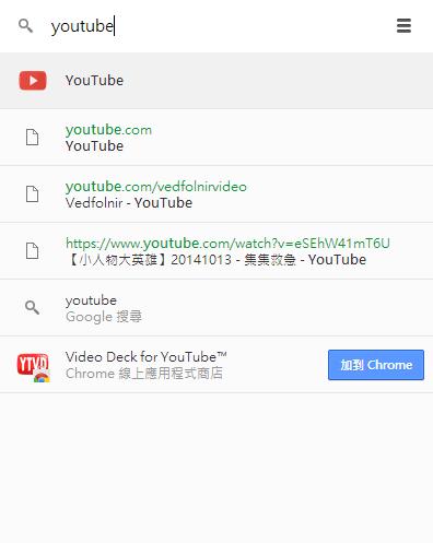 Google-Chrome-Application-App-Launcher-Window-Search-Vedfolnir