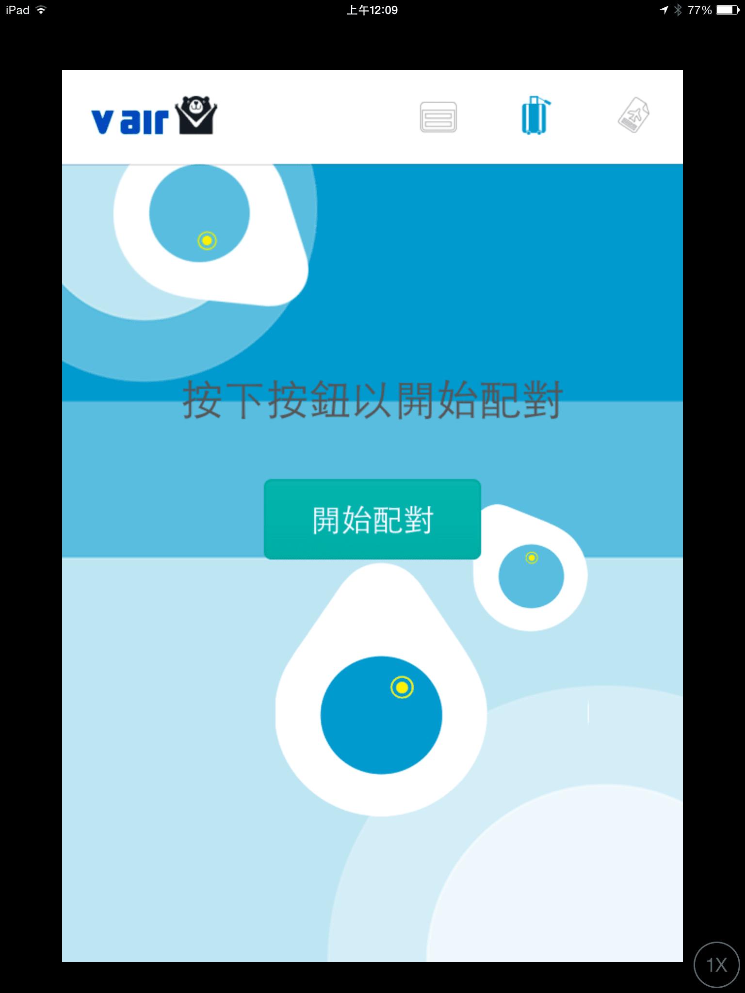 V-Air-Aviation-App-Enable-Bluetooth-02