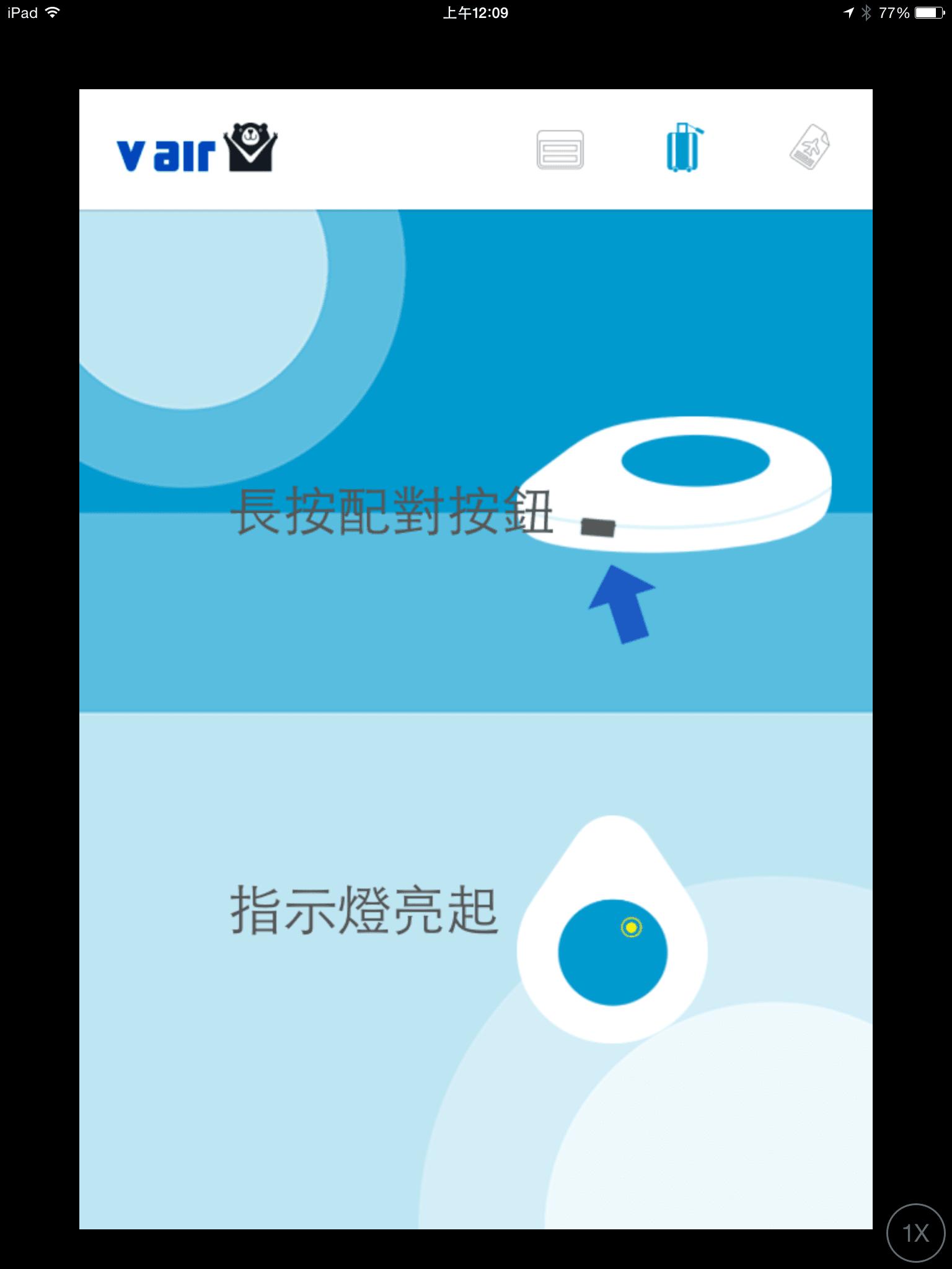 V-Air-Aviation-App-Enable-Bluetooth-03