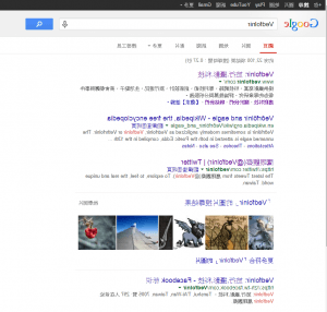 Com Google 1st of April Fool Day Search Result List