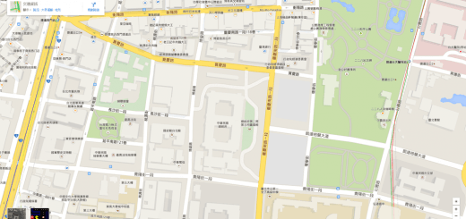 Google PACMAN Maps 2015 Google愚人節來襲!史上最強小精靈 PAC-MAN 超大迷宮地圖