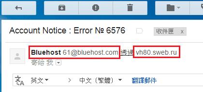 Google-Gmail-Security-Safety-Check-Mail-address-via-server