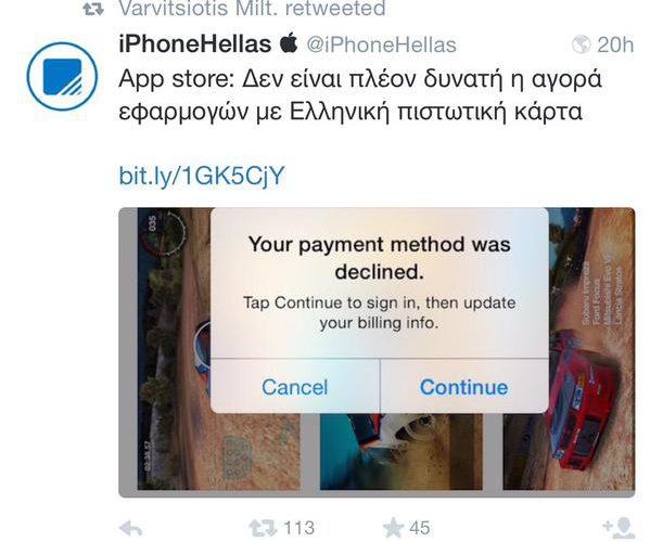Apple Store Say No Greek Credit Card