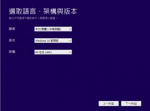 Windows-10-MediaCreationToolx-Install-USB-CD