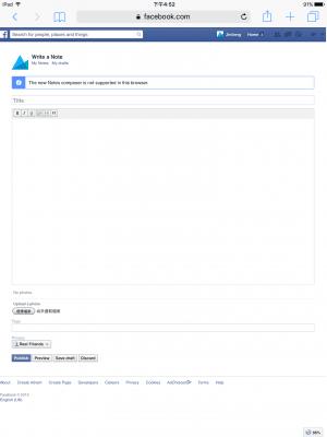 Facebook-Notes-Editor-on-old-Browser