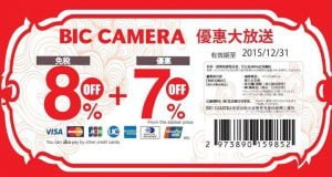 Bic Camera-Big-Free-Tax-Discount-Ticket-Japan