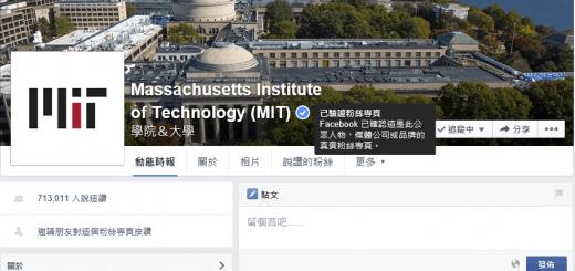 MIT-Page-on-Facebook-Verified