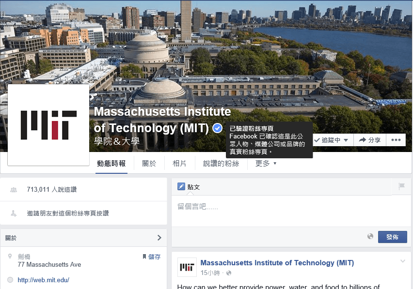MIT-Page-on-Facebook-Verified
