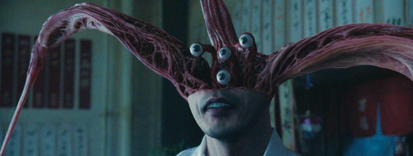 Movie-Kiseiju-Monster-寄生獸-電影-眼睛